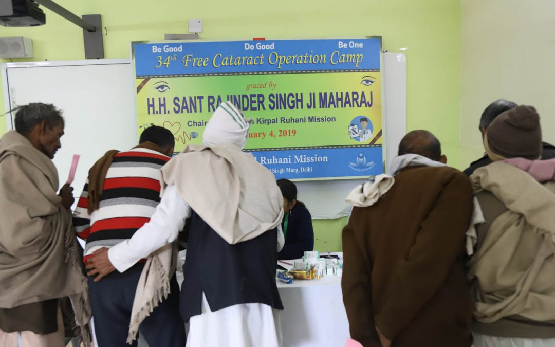 34th Free Eye Cataract Camp in Delhi Helps Patients Regain Sight